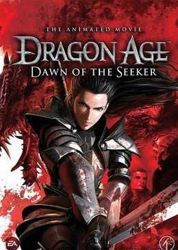 Эпоха дракона рождение искательницы (2012)