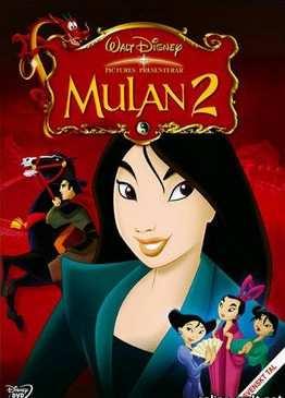 Мулан 2 (2004) смотреть онлайн