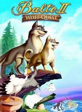 Балто 2 в поисках волка (2004)
