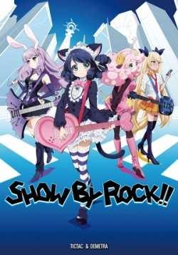 Рок-шоу 2015