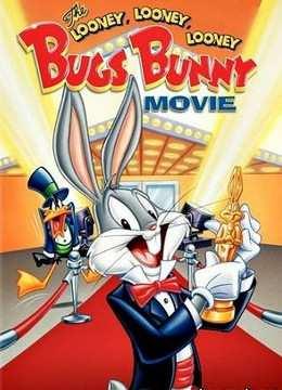Безумный кролик банни (1981)