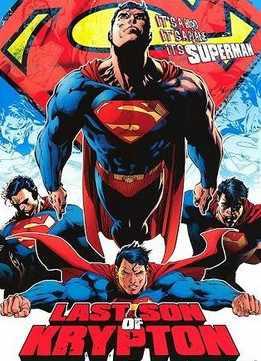 Супермен последний сын криптона (1996)