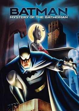 Картинка к мультфильму Бэтмен и тайна женщины летучей мыши (2003)