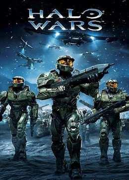 Войны хало (2009)
