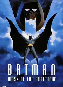Картинка к мультфильму Бэтмэн маска фантазма (1993)