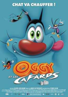 Огги возвращается (2013)