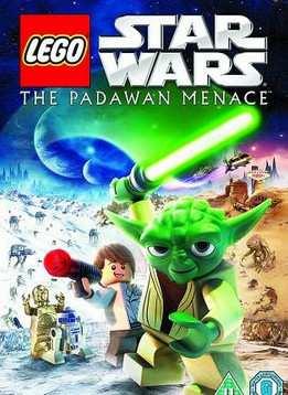 Лего Звёздные войны падаванская угроза (2011)