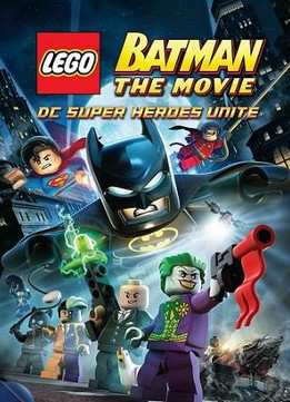 Лего бэтмен супергерои объединяются (2013)