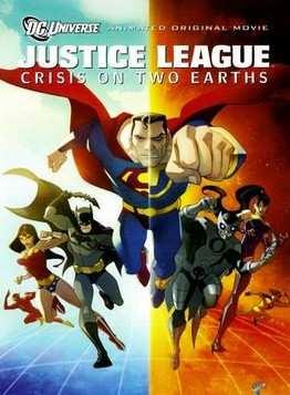 Лига справедливости кризис двух миров (2010)
