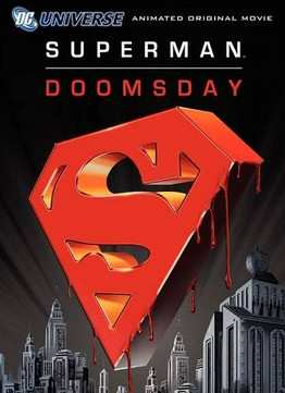 Картинка к мультфильму Супермен судный день (2007)