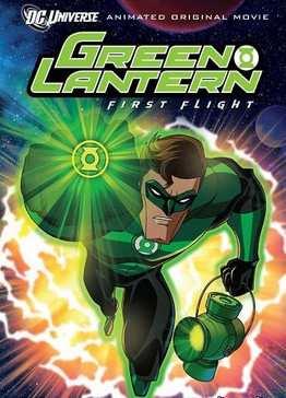 Зелёный фонарь первый полет (2009)