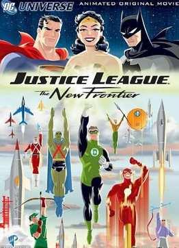 Лига справедливости новый барьер (2008)
