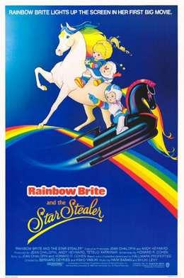 Яркая радуга и похитительница звезд (1985)