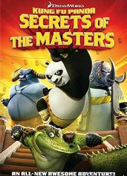 Кунг-фу панда секреты мастеров (2011)