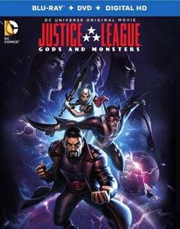 Лига справедливости: Боги и монстры (2015)