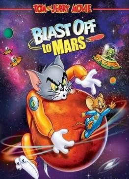 Картинка к мультфильму Том и джерри полет на марс (2005)