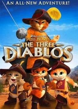 Кот в сапогах три чертёнка (2011)