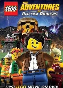 Лего приключения клатча пауэрса (2010)