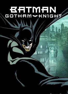 Картинка к мультфильму Бэтмен рыцарь готэма (2008)