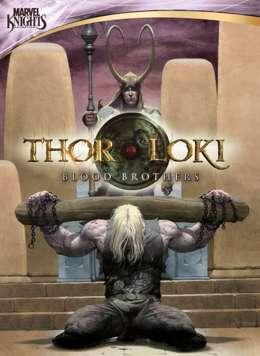 Тор и локи кровные братья