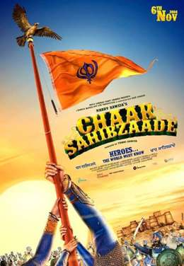 Картинка к мультфильму Chaar Sahibzaade (2015)