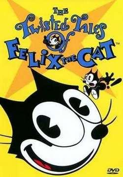 Занимательные истории про кота Феликса