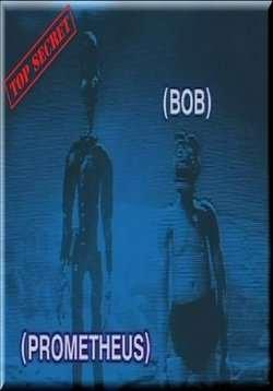 Прометей и Боб