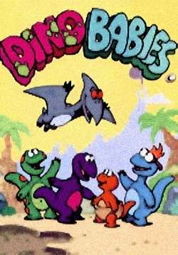 Динозаврики