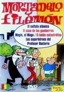Мортадело и Филимон