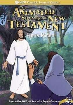 Анимированные истории из Библии