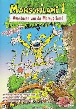 Картинка к мультфильму Марсупилами