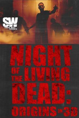 Ночь живых мертвецов: Начало (2015)