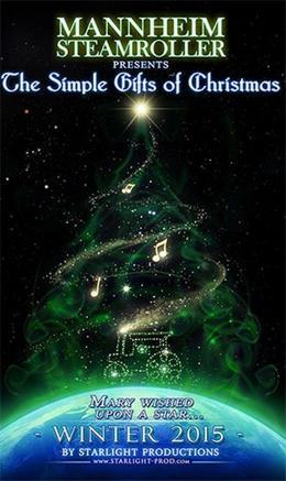 Обычный подарок на Рождество (2015)