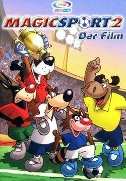 Магия футбола (2007)