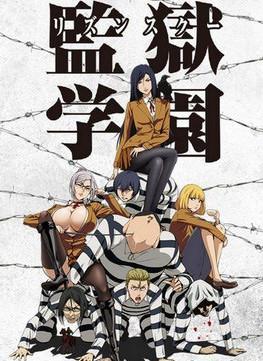 Школа тюрьма