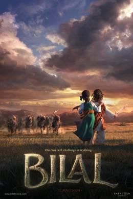 Картинка к мультфильму Билал / Bilal (2015)