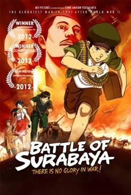 Битва Сурабая / Battle of Surabaya (2015)
