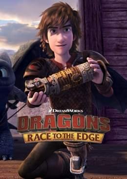 Драконы гонка на грани / Драконы: Всадники Олуха 1-5 сезон