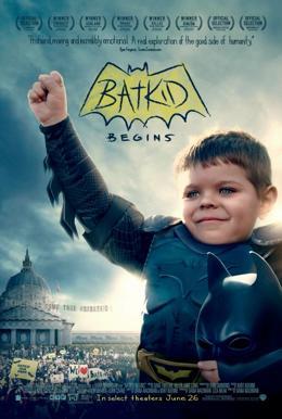 Бэткид: Начало (2015)