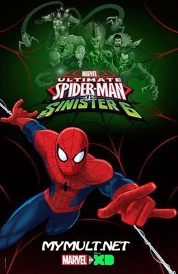 Человек-Паук против Зловещей Шестерки (2016)