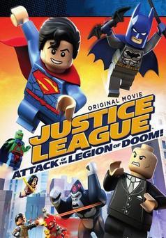 Картинка к мультфильму Лего супергерои DC: Лига справедливости против легиона смерти