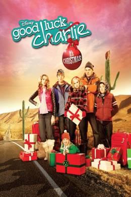 Держись, Чарли, это Рождество! Disney
