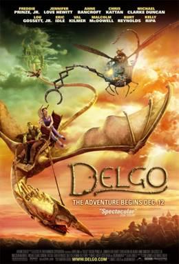 Дельго (2008)