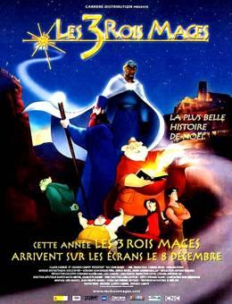 Город колдунов (2003)