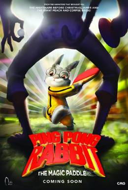 Пинг понг Кролик (2016)
