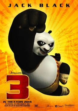 Кунг-фу Панда 3 (2016)