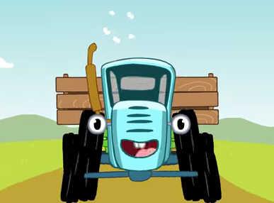 Песни для детей. Едет трактор - Мультик про машинки