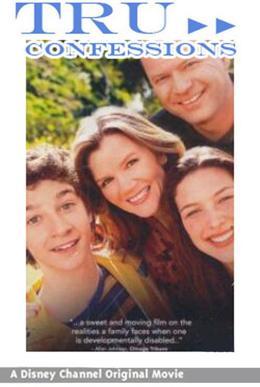 День из жизни (Дисней/2002 год)