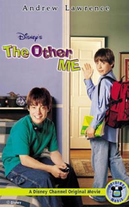 Другой я (2000)
