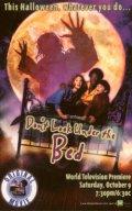 Не заглядывай под кровать (1999) смотреть онлайн